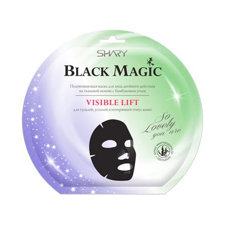 Shary, Маска для лица Black Magic, подтягивающая, Visible Lift, 20 г