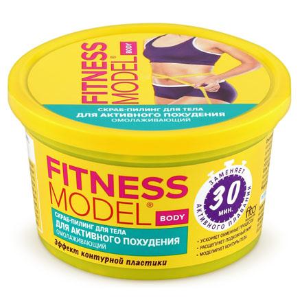 Купить Fito, Скраб-пилинг «Для активного похудения», 250 мл