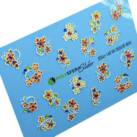 Купить Полисфера, 3D-слайдер Crystal «Объем, стразы и цветы» №140
