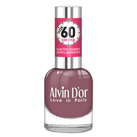 Купить Alvin D'or, Лак «60 секунд» №09, Фиолетовый