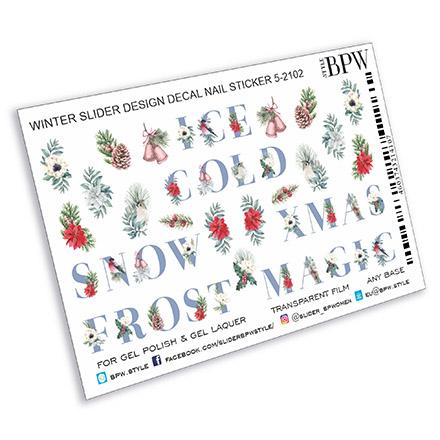 Купить BPW.Style, Слайдер-дизайн «Зимние слова 3», №5-2102