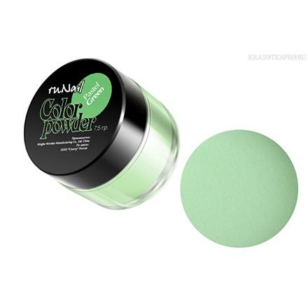 ruNail, Цветная акриловая пудра (пастельный тон, зеленая, Pastel Green), 7,5 грRuNail professional<br>Цветные акриловые пудры пастельных тонов идеально подходят для лепки, френча и тонирования.<br>