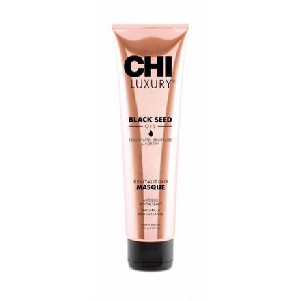 Купить CHI, Маска для волос Luxury Black Seed Oil, 147 мл