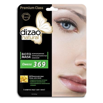 Dizao, Омега 369, Маска для лица, 28 гр
