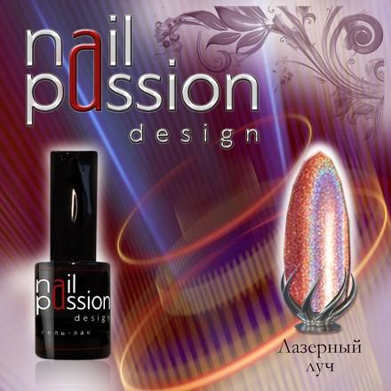 Купить Nail Passion, Гель-лак «Лазерный луч», Оранжевый