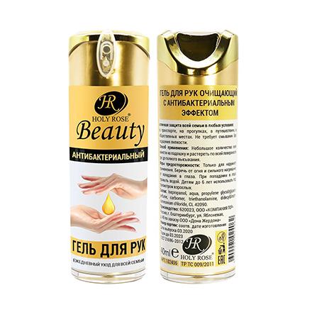 Купить HR Beauty, Антибактериальный гель для рук, с дозатором, 40 мл