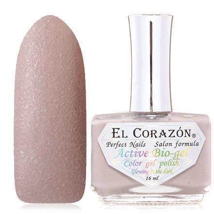EL Corazon, Активный биогель Luminous №423/1145, Foggy morning
