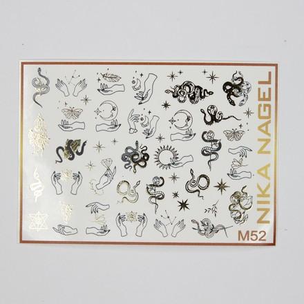Купить Nika Nagel, Слайдер-дизайн №M52