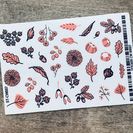 Купить Anna Tkacheva, Стикер ST-CW №007 «Веточки. Листья»