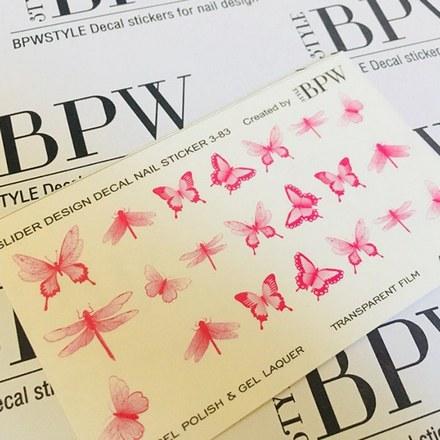 BPW.Style,Слайдер-дизайн«Бабочки»№3-83, розовыйградиент
