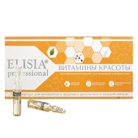 Купить ELISIA Professional, Растительный концентрат «Витамины Красоты», 10x2 мл