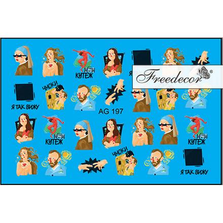 Freedecor, Слайдер-дизайн «Аэрография» №197  - Купить