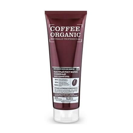 Купить Organic Shop, Био-шампунь Coffee Organic, 250 мл