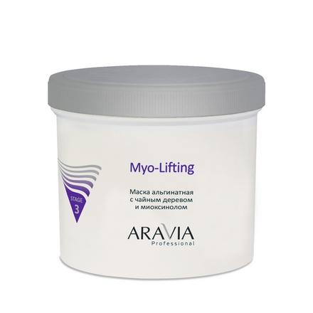 Aravia Professional, Маска альгинатная с чайным деревом и миоксинолом Myo-Lifting, 550 мл