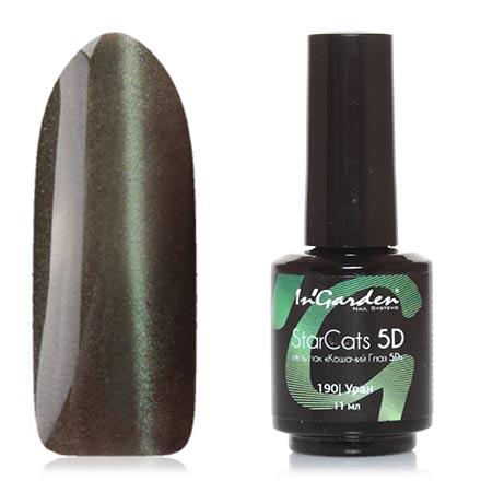 Купить In'Garden So Naturally, №190 Уран, Зеленый