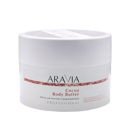 Купить ARAVIA Organic, Масло для тела Cocoa, 150 мл, ARAVIA professional
