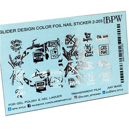 Купить BPW.style, Слайдер-дизайн «Надписи с фольгой» №2-203, серебро