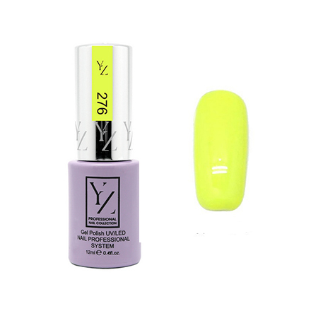 Купить Yllozure, Гель-лак Nail Professional System №276, Зеленый