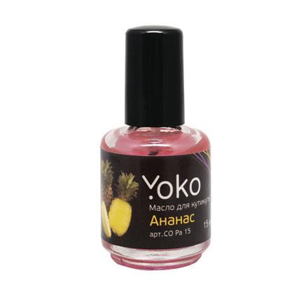 Купить Yoko, Масло для кутикулы «Ананас», 15 мл