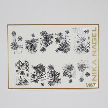 Купить Nika Nagel, Слайдер-дизайн №M67