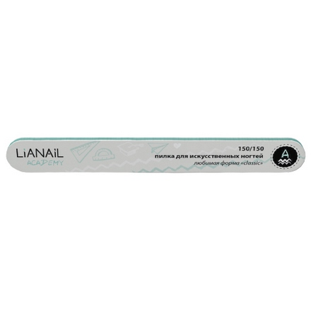 Lianail, Пилка на пластиковой основе, 150/150