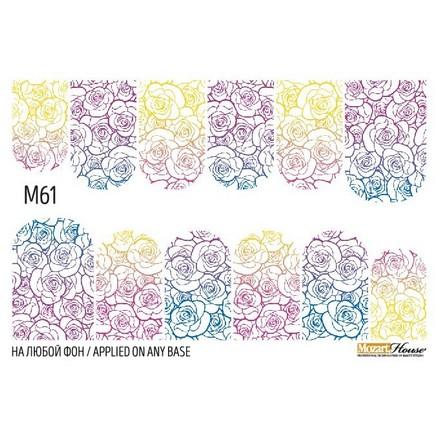 Купить Mozart House, Слайдер-дизайн №M61