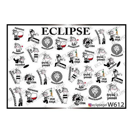 Купить Eclipse, Слайдер-дизайн для ногтей W №612