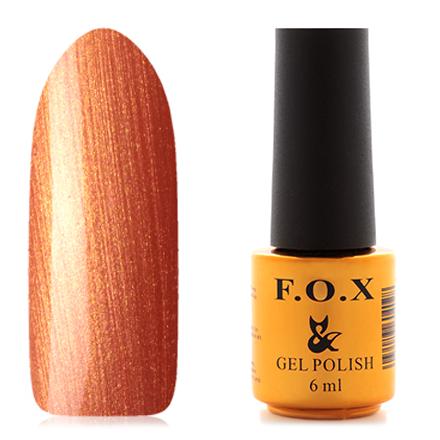 FOX, Гель-лак Pigment №316F.O.X<br>Гель-лак (6 мл) золотисто-оранжевый, с перламутром, плотный.<br><br>Цвет: Оранжевый<br>Объем мл: 6.00