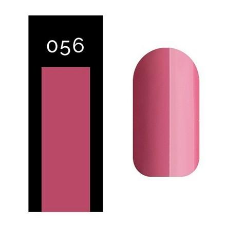 Купить Cosmoprofi, Гель-лак Color Coat №56, Розовый