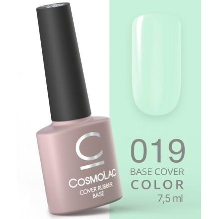 Купить Cosmolac, База Cover Rubber №19, 7, 5 мл, Зеленый