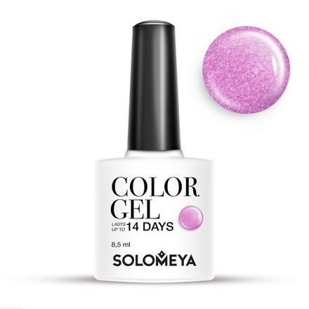 Solomeya, Гель-лак №45, KellySolomeya трехфазный<br>Гель-лак (8,5 мл). Точное описание цвета появится в ближайшее время.