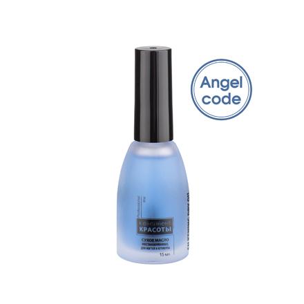 Купить Континент красоты, Сухое масло для кутикулы Angel Code, 15 мл