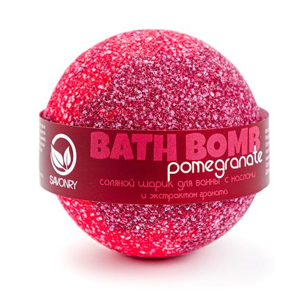 Купить Savonry, Бурлящий шарик для ванны Pomegranate, 100 г