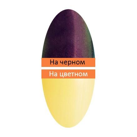 IRISK, Жемчужная пыльца №03, с аппликаторомВтирка для ногтей<br>Жемчужная втирка для дизайна ногтей с эффектными переливами.