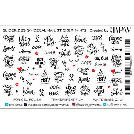 Купить BPW.Style, Слайдер-дизайн «Надписи» №1-1472