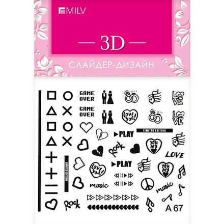 Купить Milv, 3D-слайдер A67, черный