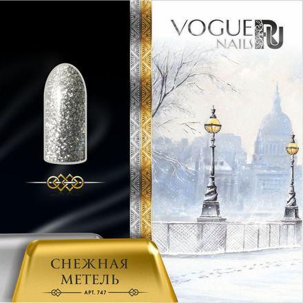 Vogue nails, Гель-лак Снежная метель, 10 мл (Vogue Nails)