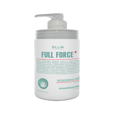 Купить OLLIN, Увлажняющая маска Full Force, 650 мл, Ollin Professional