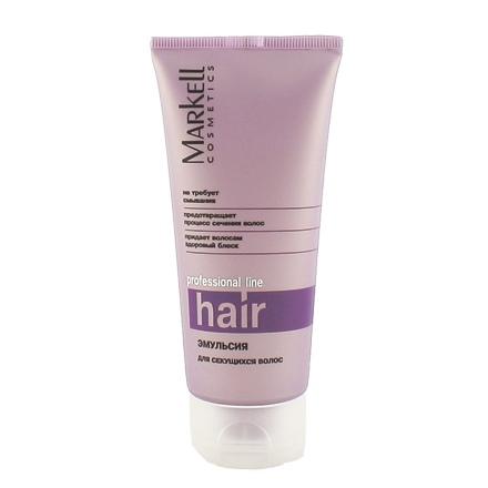 Markell, Эмульсия для секущихся волос Professional, 100 г