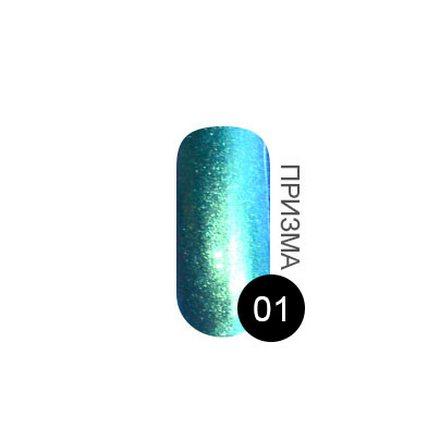 TNL, Перламутровая пыль №1, белый перламутрВтирка для ногтей<br>Зеркальная пудра для придания металлического блеска ногтям (1 г).<br>