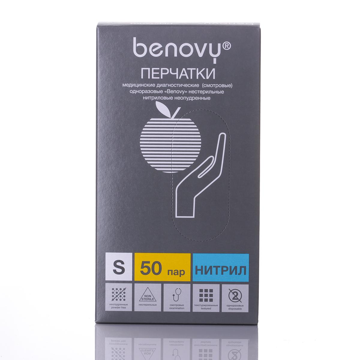 Купить Benovy, Перчатки нитриловые, голубые, размер S, 100 шт.
