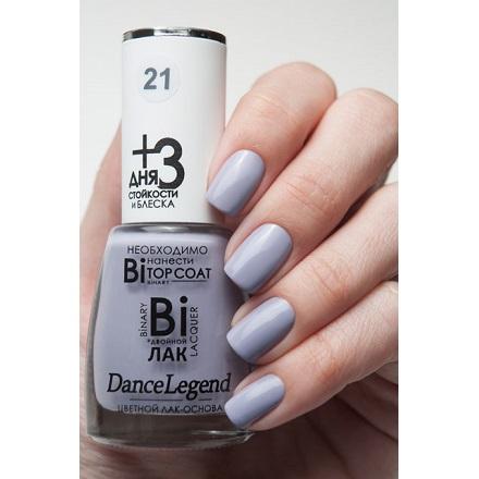 Dance Legend, Binary, цвет № 21 Tatiana