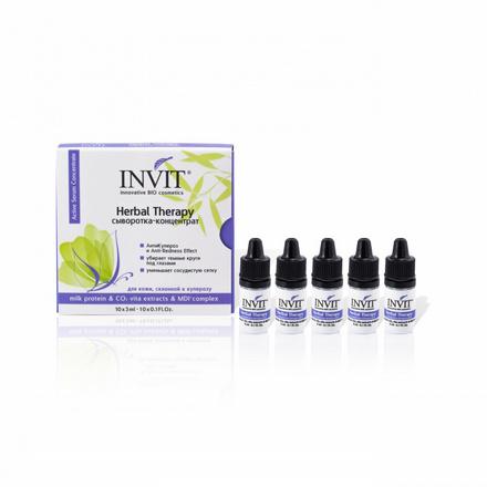 Купить INVIT, Сыворотка-концентрат для лица Herbal Therapy, 10х3 мл