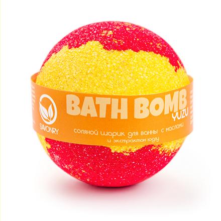 Купить Savonry, Бурлящий шарик для ванны Yuzu, 100 г