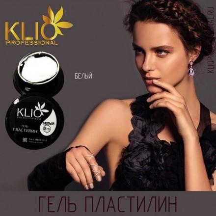 Klio Professional, Гель-пластилин Белый, 5 мл