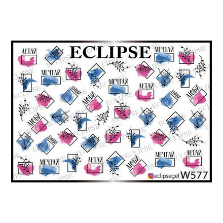 Купить Eclipse, Слайдер-дизайн для ногтей W №577
