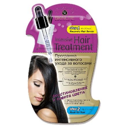 Skinlite, Программа ухода за волосами «Восстановление и защита цвета»
