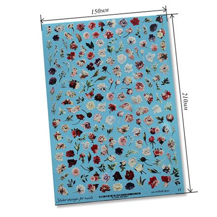Купить Anna Tkacheva, Cлайдер-дизайн на белый фон №WW17 «Цветы и веточки»