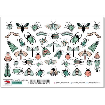 Купить N-DESIGN, Слайдер-дизайн F-23, Insects