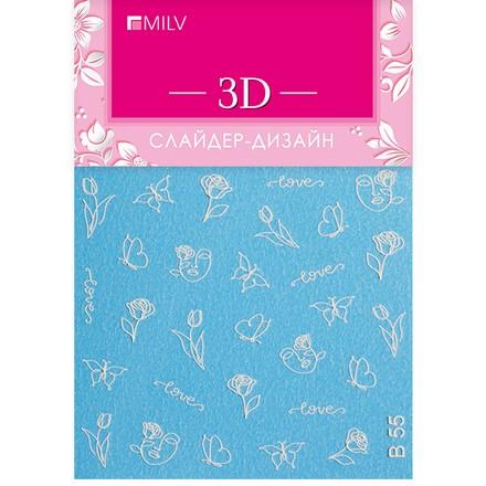 Купить Milv, 3D-слайдер B55, белый